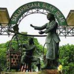 Travel Umroh di Banjarnegara